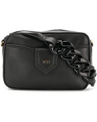 b0d60cde5e96 Prada Nylon Camera Bag W/ Studded Strap in Black - Lyst