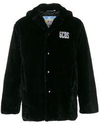 Gcds - Hooded Coat - Lyst