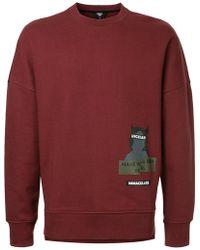 General Idea - Printed Sweatshirt - Lyst