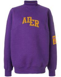 Ader - Loose Fit Sweatshirt - Lyst