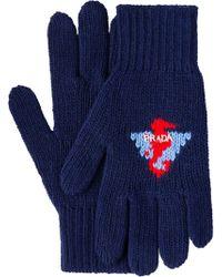 Prada - Klassische Handschuhe - Lyst