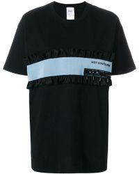 BROGNANO - Ruffled Band T-shirt - Lyst