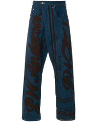 JW Anderson - Drop Crotch Jeans - Lyst