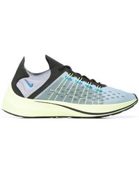 Nike - Exp-x14 Se Trainers - Lyst