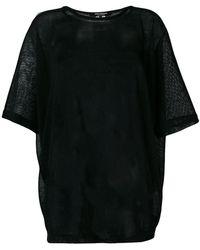 Junya Watanabe - Scoop Neck T-shirt - Lyst
