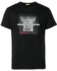 Versace Jeans - T-Shirt mit Print - Lyst