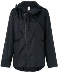 Sàpopa - Off-centre Zipped Jacket - Lyst