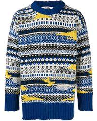 MSGM - Multi-knit Sweater - Lyst