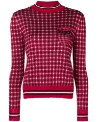 Fendi - Check Knitted Jumper - Lyst