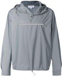 Soulland - Newill Metallic Hooded Jacket - Lyst