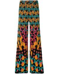 M Missoni - Wool Blend Trousers - Lyst