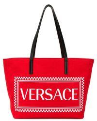 Versace - Logo Tote - Lyst