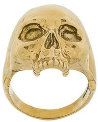 Mastermind Japan   Embossed Skull Ring   Lyst