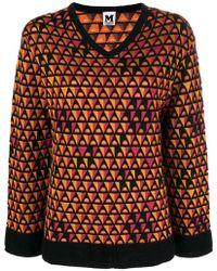 M Missoni - V-neck Loose Sweater - Lyst