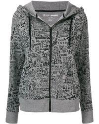 DKNY - Logo Zipped Hooded Sweatshirt - Lyst