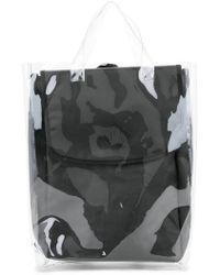 Yohji Yamamoto - Transparent Backpack - Lyst