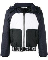 Dirk Bikkembergs - Panelled Fur Trim Jacket - Lyst