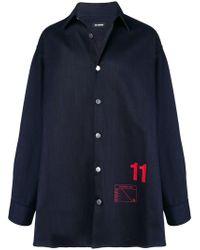 Raf Simons - Easy Fit Oversized Denim Shirt - Lyst