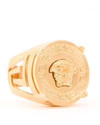 Versace Gold Tone Medusa Logo Signet Ring