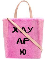 Natasha Zinko Small Tote Bag - Pink