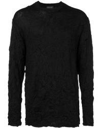 Yohji Yamamoto - Wrinkled Sweater - Lyst