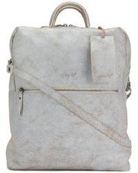 Marsèll - Worn Effect Backpack - Lyst