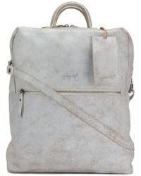 Marsèll - Worn Effect Backpack - Lyst