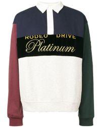 Alexander Wang - Platinum Rugby Polo Shirt - Lyst
