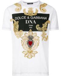 Dolce & Gabbana T-shirt à broderies baroques - Blanc