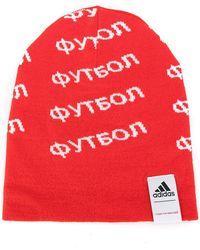 Gosha Rubchinskiy - X Adidas Knitted Hat - Lyst