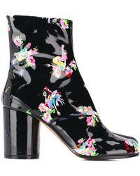 Maison Margiela Fairy Tabi Boots