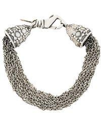 Emanuele Bicocchi | Multi Chain Bracelet | Lyst