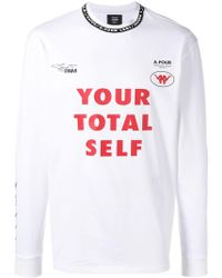 P.a.m. Perks And Mini - Your Total Self T-shirt - Lyst