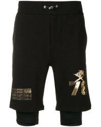 Philipp Plein - 'unstopable' Cuffed Shorts - Lyst