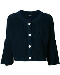 Roberto Collina - Cropped Button Cardigan - Lyst