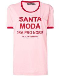 Dolce & Gabbana - Printed T-shirt - Lyst