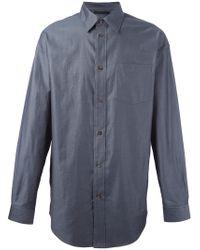 Alexander Wang - Cutaway Collar Shirt - Lyst