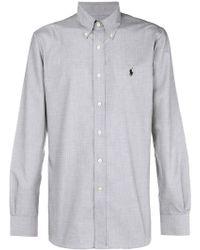 Ralph Lauren - Logo Long-sleeve Fitted Shirt - Lyst