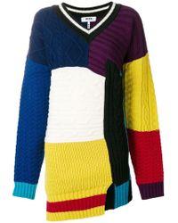 MSGM - Panelled Sweater - Lyst