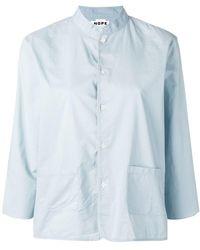 Hope - Boxy Mandarin Collar Shirt - Lyst