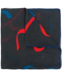 striped print scarf - White Sonia Rykiel p1Ygv2EFn