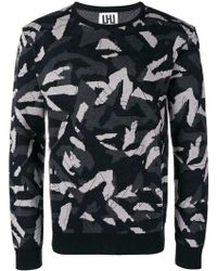 Les Hommes - Camouflage Pattern Sweater - Lyst