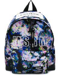 MSGM - Logo Backpack - Lyst