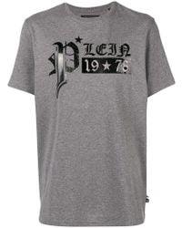 Philipp Plein - Logo Print T-shirt - Lyst