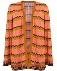 M Missoni - Pointelle-knit Zigzag Cardigan - Lyst