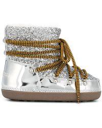 DSquared² - Metallic Moon Boots - Lyst