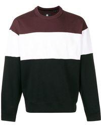G-Star RAW - Knit Sweater - Lyst