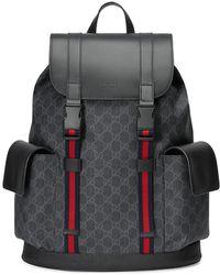 13d51e166c5a7e Gucci - Soft GG Supreme Backpack - Lyst