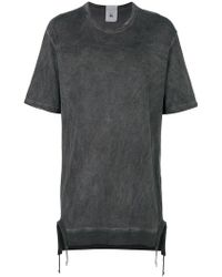 Lost and Found Rooms - Oversized Faded T-shirt - Lyst