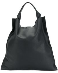 Jil Sander - Xiao Shoulder Bag - Lyst